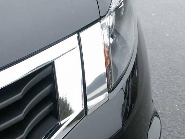 QAA - Honda Accord 2008-2010, 4-door, Sedan (2 piece Stainless Steel Front Grille Accent Trim ) SG28281 QAA