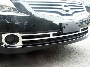 QAA - Nissan Altima 2007-2009, 4-door, Sedan (1 piece Stainless Steel Front Grille Accent Trim Lower Surround with Vent ) SG27550 QAA - Image 1