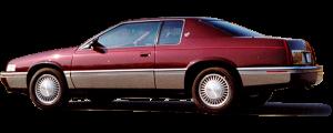 "QAA - Cadillac Eldorado 1992-2004, 2-door, Coupe (4 piece Molded Stainless Steel Wheel Well Fender Trim Molding 2.75"" Width Clip on or screw in installation, Lock Tab and screws, hardware included.) WZ32230 QAA - Image 2"